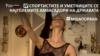 Моја Порака - Стефанија Гаштарска - Тизер Фото