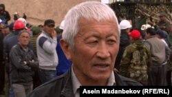 Марат Акатов.