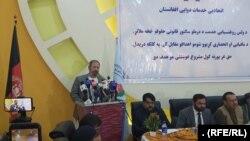 نشست خبری اتحادیۀ خدمات دوایی افغانستان