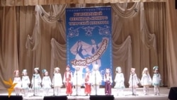 """Томскиның """"Күбәләк"""" ансамбле чыгышы"""