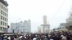 Иди Курбон. Москва