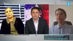 Гапи Озод: Чаро дар Тоҷикистон занҳо президент намешаванд?