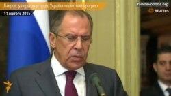Лавров: на переговорах щодо України є «помітний прогрес»