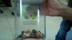 У Дніпропетровську вперше проводять екоакцію «Батарейки, здавайтесь!»