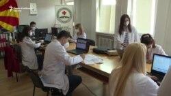 Студенти по медицина во акција против Ковид 19