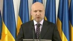 Турчинов: Дар пушти ошӯбҳои ахир Маскав истодааст