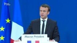 Макрон и Ле Пен вышли во 2 тур выборов президента во Франции