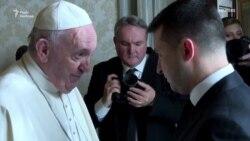Як Зеленський у Ватикані зустрівся із папою Римським (відео)