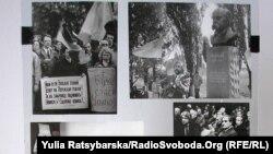 Фото років виборювання незалежності України, якими доповнена виставка періодики