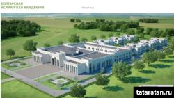 Болгарда ислам академиясе проекты