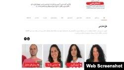 اسکرین شات از صفحه وبسایت کمپین دسترسی