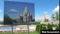 «Kuba Mere Divane» dünyada ən böyük yezidi məbədi olacaq