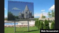 Հայաստանում կառուցվող եզդիների՝ աշխարհում ամենամեծ տաճարը, արխիվ