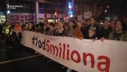 """Treći protest """"Stop krvavim košuljama"""" u Beogradu"""