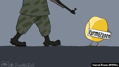 """Власти РФ предлагают уничтожать """"санкционку"""" путем съедения - Цензор.НЕТ 9983"""