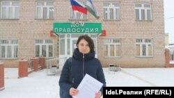Диляра Ахуньянова