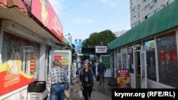 Сталинградский рынок в Севастополе в октябре 2018 года