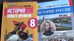 Кримська школа – вперед до «радянського» минулого?