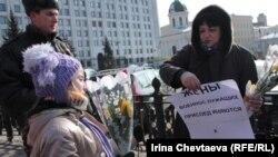 Пикет офицерских жен у здания Министерства обороны РФ 8 марта
