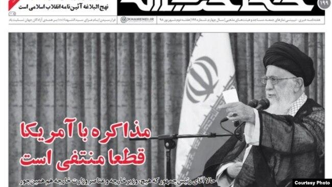 هفتهنامه خط حزبالله زیر نظر مسعود خامنهای، فرزند رهبر جمهوری اسلامی، مدیریت میشود