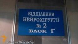 Дніпропетровськ: постраждалі під час штурму ОДА відмовляються скаржитися до міліції