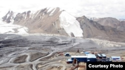 Centerra owns and operates the Kumtor mine in Kyrgyzstan, which is thought to be among the world's top 10 gold-producing sites.