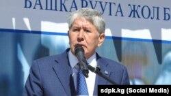 Алмазбек Атамбаев. 7 апреля 2019 года.
