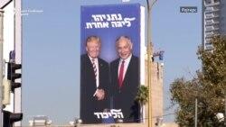 САД ја омекнуваат позицијата за израелските населби