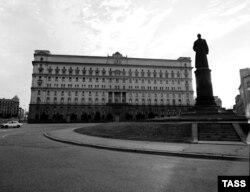Moskvada KGB-nin binası
