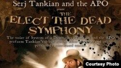 Սերժ Թանկյանի և Օքլենդ նվագախմբի համերգի ազդագիրը