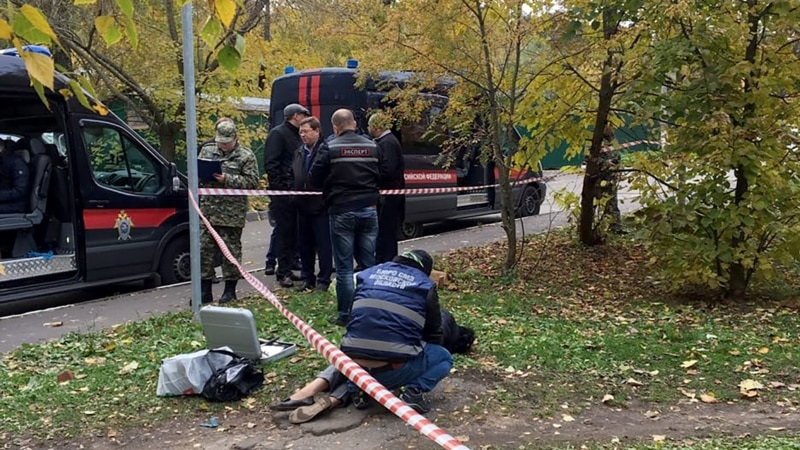 Top Corruption Investigator Shot Dead In Moscow Region