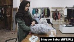 فروشات آنلاین محصولات زنان در ولایت هرات