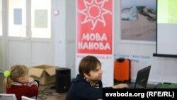 Курсы «Мова Нанова». Глеб Лабадзенка