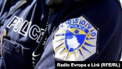 Policija Kosova, fotoarhiv