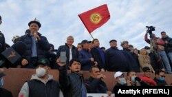Митинг на площади в Бишкеке. 9 октября 2020 года.