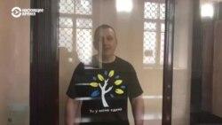 Как журналиста Радио Свобода судят в аннексированном Крыму