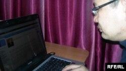 Интернет пайдаланушы. 27 наурыз 2009 жыл.