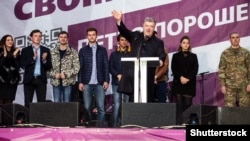 Президент України Петро Порошенко під час виступу в Ужгороді, 15 березня 2019 року