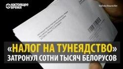 """""""Работы нет, а налог плати?"""" – Беларусь требует отменить """"налог на тунеядцев"""""""