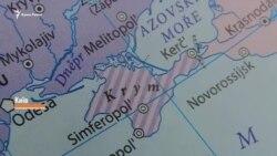 Заштрихованный Крым, Луганск и Донбасс (видео)