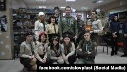 Члени організації «Пласт» у Слов'янську