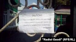 Закрытые рынки и усиленные меры безопасности в Душанбе