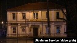 Поштове відділення, в якому чоловік утримував людей як заручників, Харків, 30 грудня 2017 року