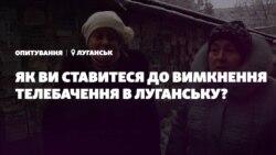 «Переворот» в Луганську і відключення телебачення – громадська думка (відео)