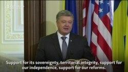 Poroshenko Meets Tillerson, Welcomes U.S. Support For Ukraine