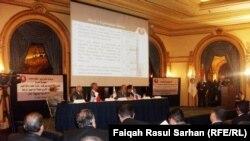 جانب من مؤتمر الترويج لجولة التراخيص النفطية العراقية