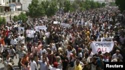 Демонстрация протеста в Йемене, 25 февраля 2011