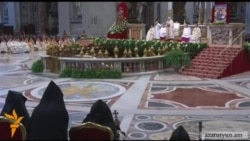 Դավութօղլու. «Հռոմի պապի ուղերձը աղավաղում է պատմությունը»