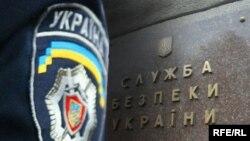 На допит до СБУ викликали членів вченої ради Інституту соціології НАН України