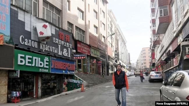 Турист Сергей